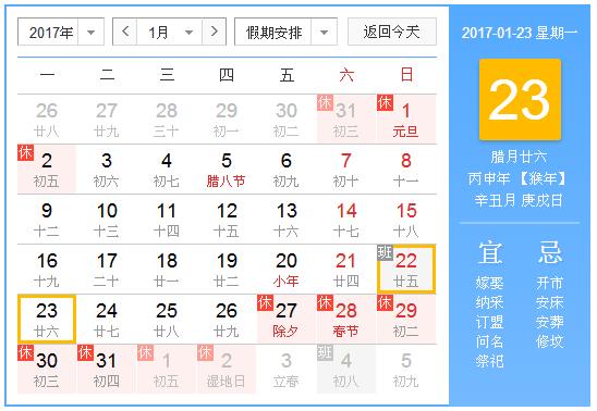 http://www.as0898.com/shishangchaoliu/21149.html