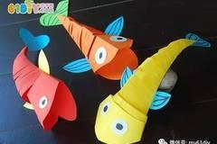 幼儿手工制作立体纸艺小鱼
