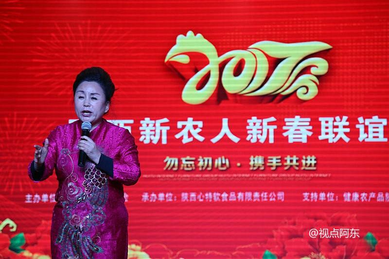 陕西新农人成现代农业发展生力军  誓言用良心捍卫食品安全 - 视点阿东 - 视点阿东