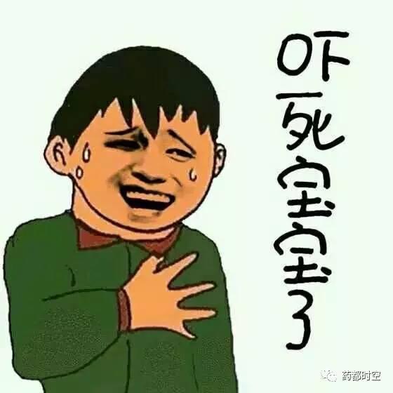 本地丨亳州春节天气预测,看完不要哭