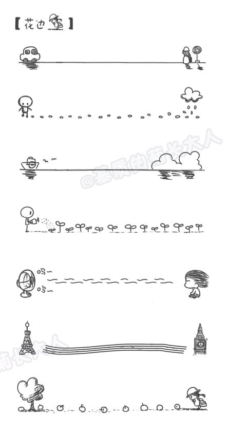 diy吧丨超萌超全简笔画教程,回家教熊孩子玩!图片