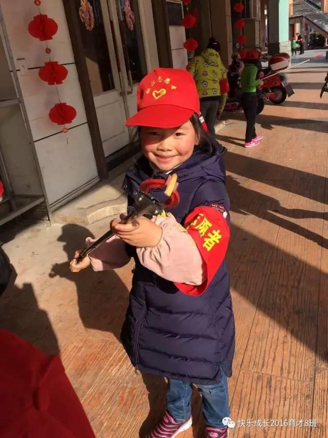 寒假几天,椒江v人教人教一(8)班做了多事测试题小学版小学英语图片