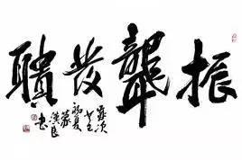 八大成语,难倒十多亿中国人~ - 风帆页页 - 风帆页页博客