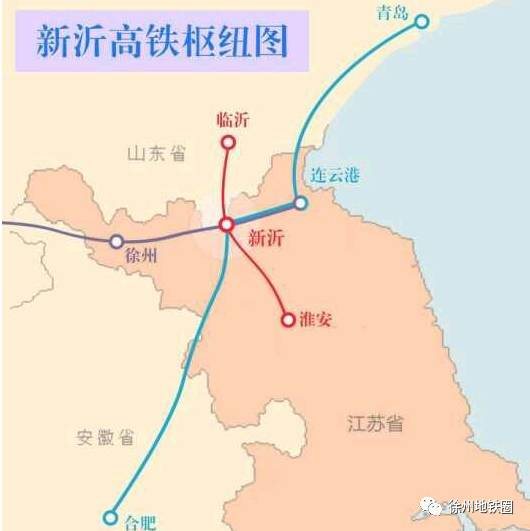 丰县和集手绘地图