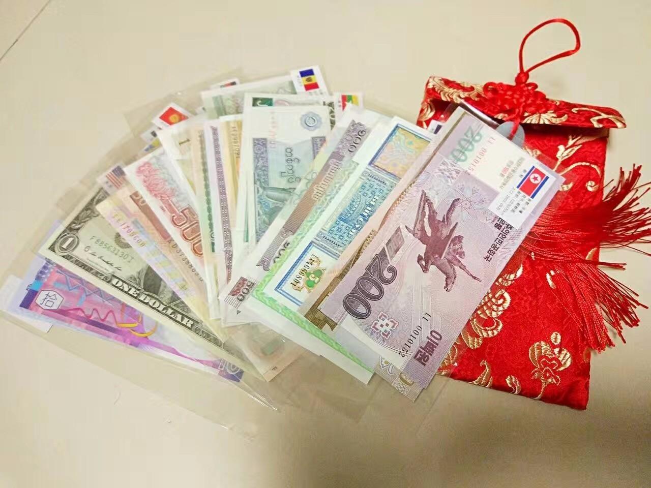 Money多少不重要,结婚我只收这样的红包!