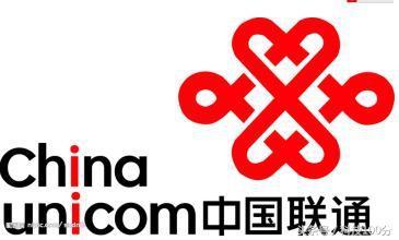 中国移动,中国联通,中国电信到底哪个好?