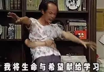 存在|中国留学生普遍思考包黑势力登场恶表情的最大问题是?图片