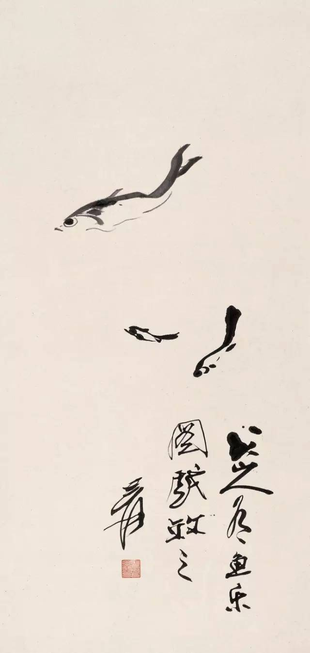 【收藏&投资】历代名家画鱼,不同的风格,一样的精彩!图片