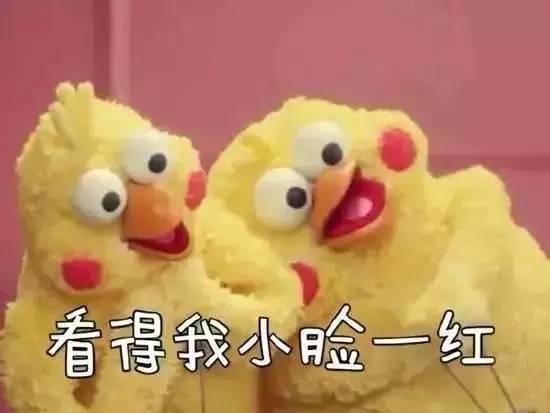 【表情】前方高,最近被鸡年表情洗脑了,春节斗图弱这么表情包拜托