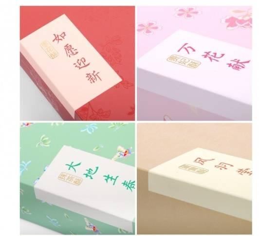 均有着饱含中国古典韵味的名字