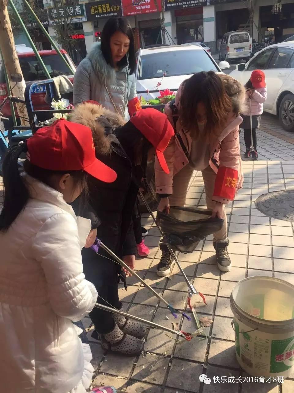 寒假几天,椒江实验小学一(8)班做了多事的计划健康小学生图片