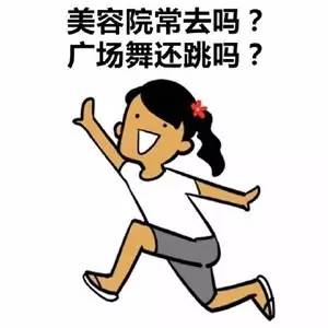 春节怼亲戚指南,附赠表情包.rar图片