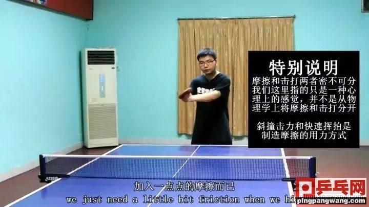 2017年乒乓网新年寄语新年快乐!-搜狐体育哈飞赛马汽油泵多少钱图片