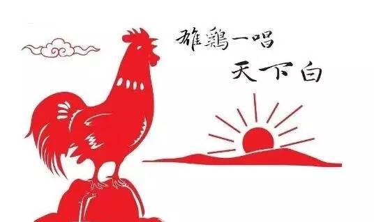 关于鸡的诗词 - 小狗 - 窝