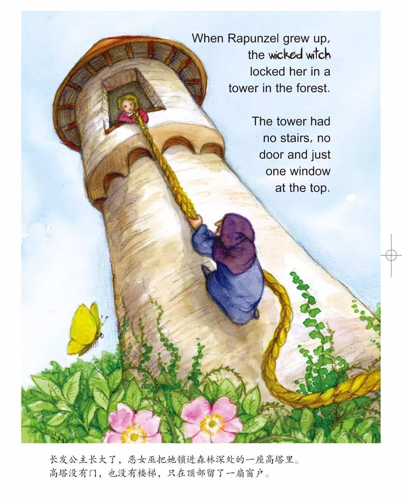 睡前故事|154.长发公主—那些年我们读过的童话系列图片