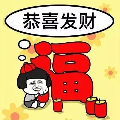 石龙大全接招,春节拜年最搞笑表情奉上!二次图片包元街坊a大全表情图片
