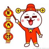 最新最全!四川这些景区春节免费开放,不愁去哪耍了!