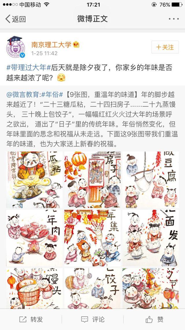 江南大学研究生考试手绘图