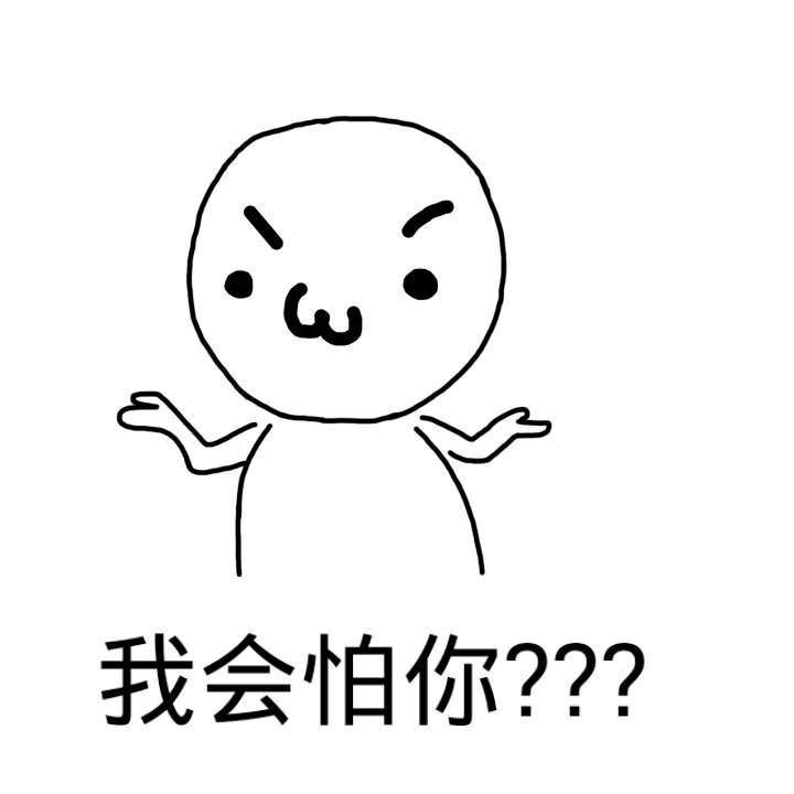 国人大秘密被发现,还集5福等马云叔叔发红包?-搜狐汽车