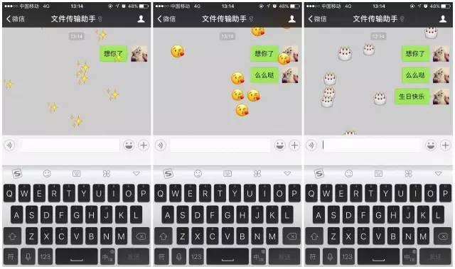 温馨提醒:   微信表情雨有优先展示的,如果一句话中含有多个关键词图片