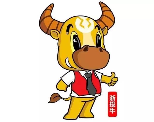 这些券商都有自己的吉祥物!除了牛,这些吉祥物太奇特图片
