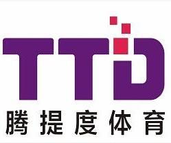 「腾提度体育」招聘:数字营销总监、财务总监、销售经理等5大岗位【北京】