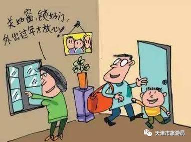 津提示|春节旅游全攻略灵山大佛旅游攻略图片