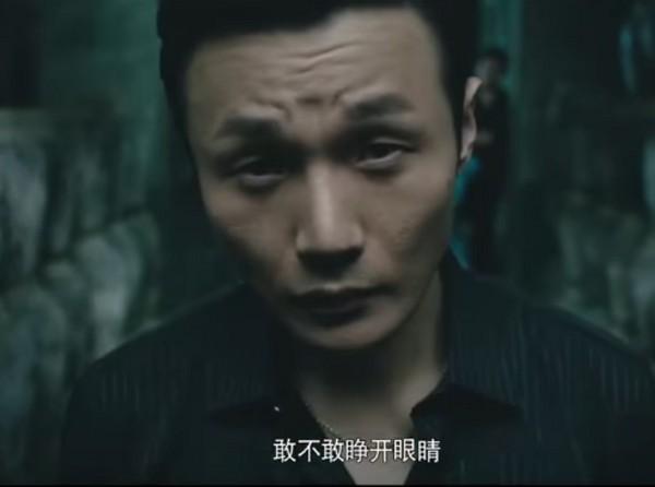 邓超呛敢不敢睁开眼睛 李荣浩:我已经睁到最大