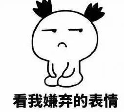 胡辣湯、豆腐腦、油條在國外竟然這樣叫?眼睛完全亮瞎了!!!