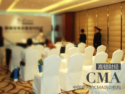 一文分析:cma在银行有用吗?