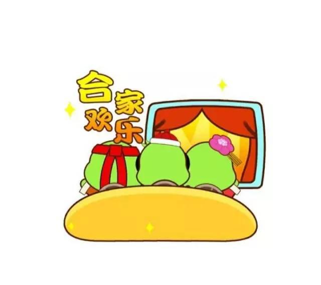 旅游 正文  ——一组表情包 龟峰吉祥三宝贺年表情包来了 总有一款图片