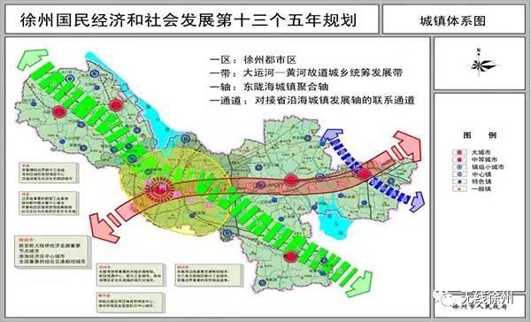 预计徐州2o18年经济总量排名_徐州经济开发区地图(2)