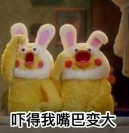 最全鸡年春节表情!祝你鸡年大吉吧!停电爹表情包坑图啊图片