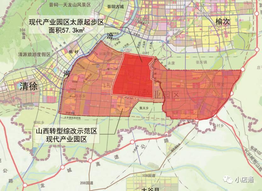 过年好丨太原南部重磅规划,综改示范区之起步区 2016 2010 规划出炉