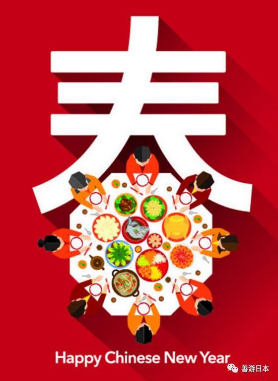 大年三十日本也会转播央视春晚!_2020年鼠年春晚节目单
