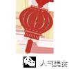 舌尖上的中国--【新年・双城记】魔都VS帝都,据说这里没有年味只有百年传承的冬季限定美食