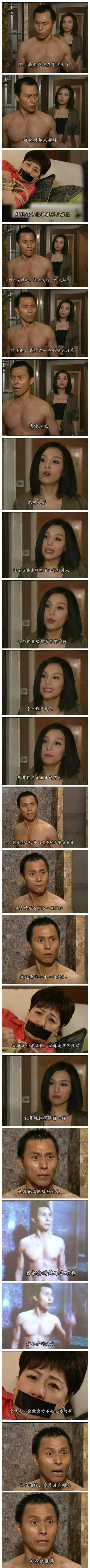 荐号丨美女勾引人夫不成反被狠狠羞辱!