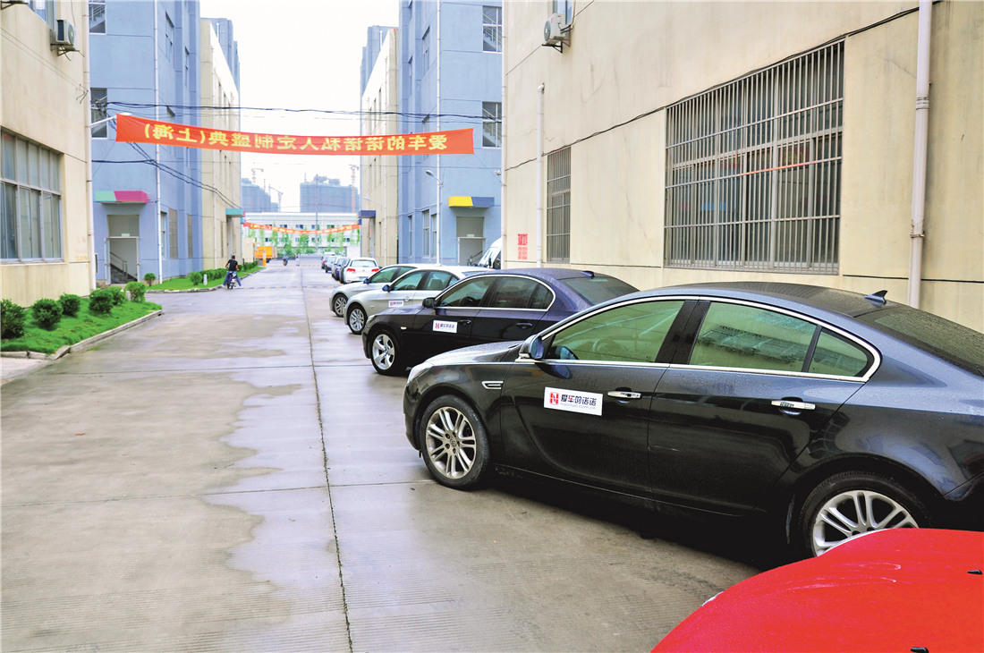 销量越来越高的背后,中国二手车市场会像美国那样发展吗?_小出纳贪3000万