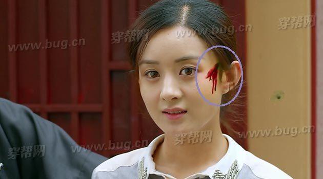 赵丽颖在胭脂和花千骨的穿帮:受伤后的化妆穿帮!图片