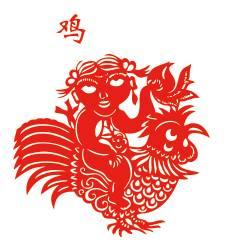 2017鸡年的拜年祝福语鸡年春节v包点包点大胖瘦表情钱包点人表情图片