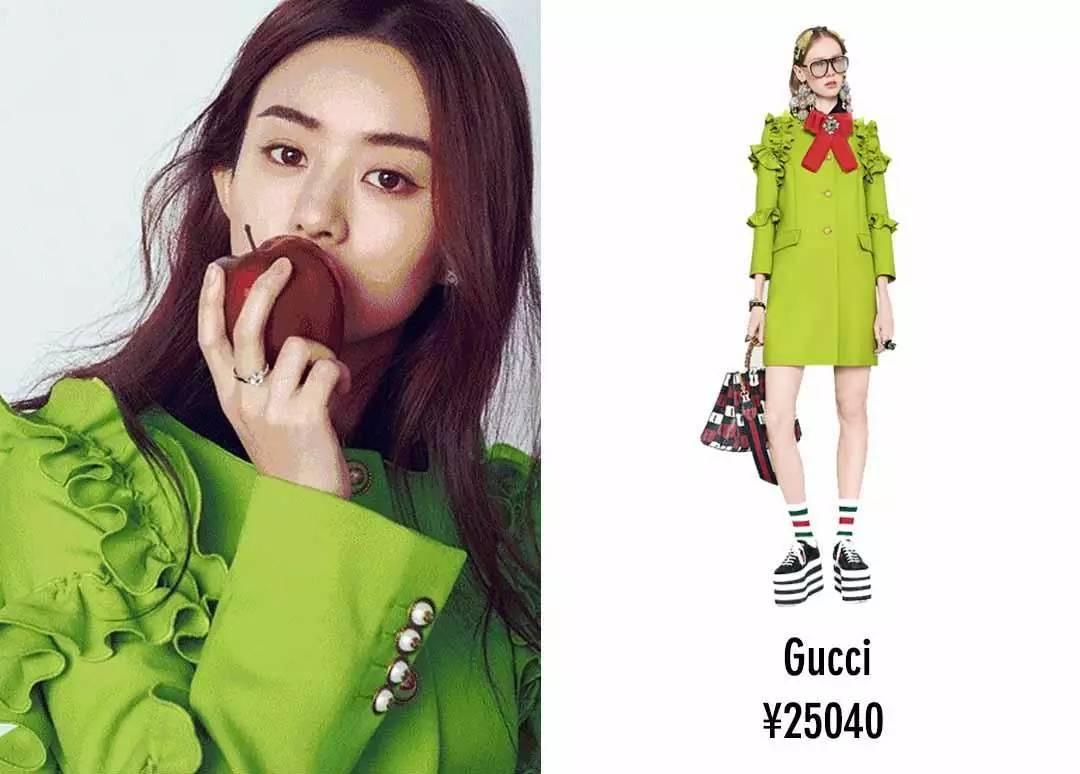还有赵丽颖,前几日穿着gucci17早春的羊毛大衣为杂志进行了拍摄.图片