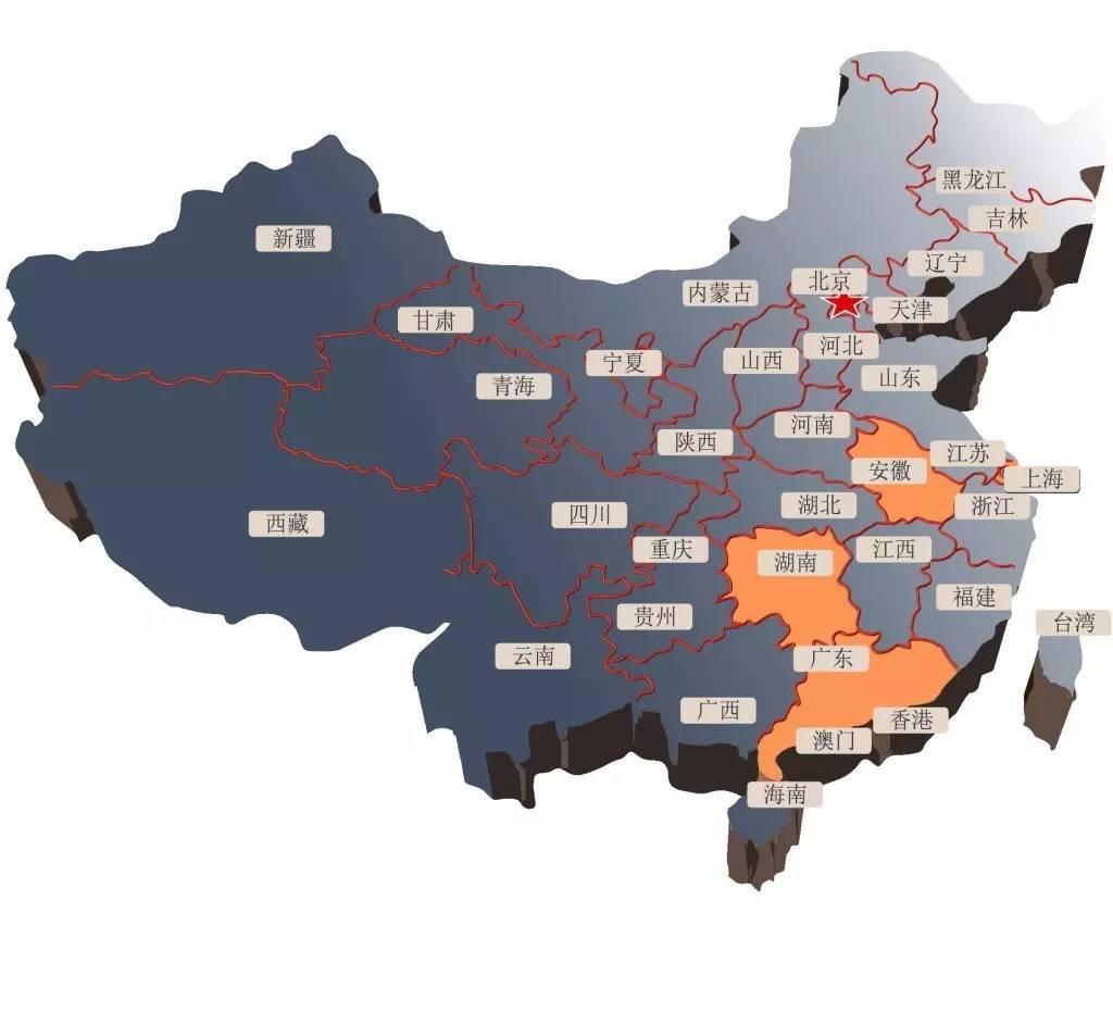 朗诵| 中国地图(精品长诗)