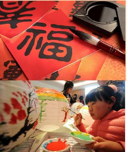 年画彩绘,手工灯笼diy,福字毛笔书法每周workshop,体验中华民俗手工坊