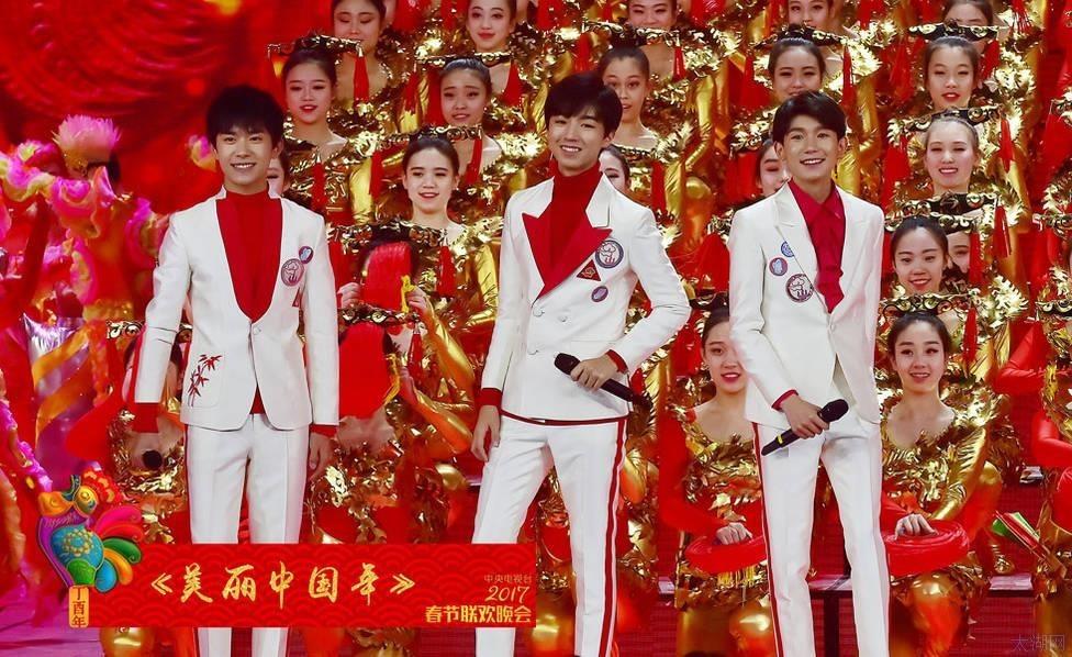 这些人都会是王俊凯的同学
