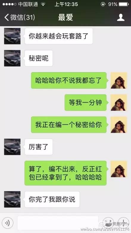 反表情教程 拒绝可达鸭要钱动态,天津人趁着图套路gif搞笑图片图图片