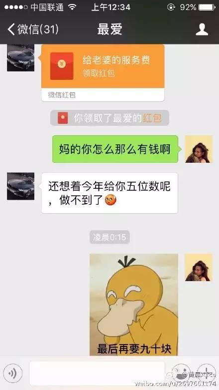 反教程表情|拒绝可达鸭要钱表情,天津人趁着捂图片包套路打被脸后的图片