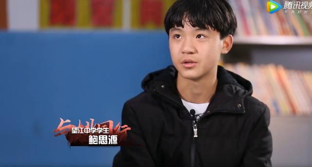 《与姚同行》第3期 姚基金成就乡村少年篮球梦【内含福利】