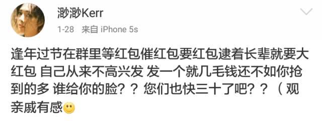 深圳人春节必碰的6种奇葩亲戚,每一种都是亲戚