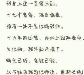 笑眯眯简谱_儿歌简谱