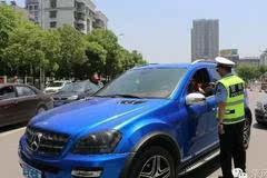 身边经常看到 但交警很少会查的6种违法开车行为!